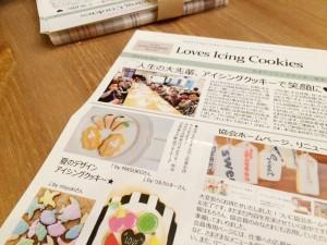 日本アイシングクッキー協会 2015夏会報
