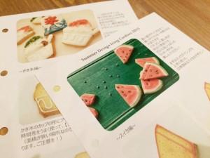 日本アイシングクッキー協会 2015夏デザイン