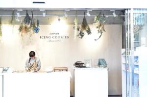 【東京】JIAオフィシャルレッスン @ 中央区 | 東京都 | 日本